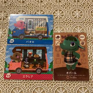 ニンテンドウ(任天堂)の【amiiboカード】ゾウ族②(シングルカード)