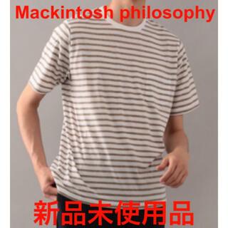 マッキントッシュフィロソフィー(MACKINTOSH PHILOSOPHY)の【新品未使用品】Mackintosh Philosophy ボーダーTシャツ(Tシャツ/カットソー(半袖/袖なし))