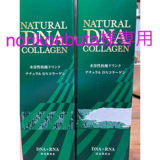 NATURAL DNA COLLAGEN