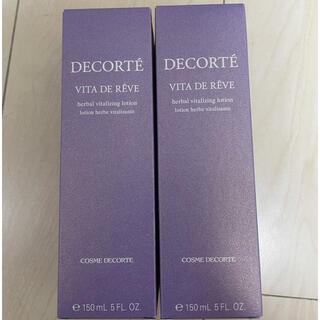 COSME DECORTE - COSME DECORTEヴィタドレーブ150ml 2点