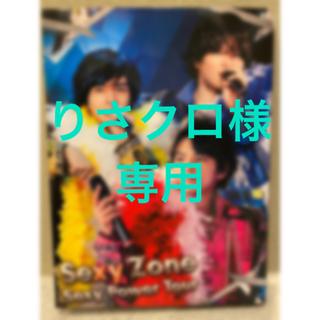 セクシー ゾーン(Sexy Zone)のSexy Power Tour DVD初回盤(アイドル)