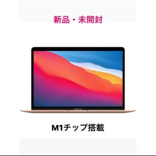 Mac (Apple) - MacBook air 2020 新品未開封 FINAL CUT pro付き