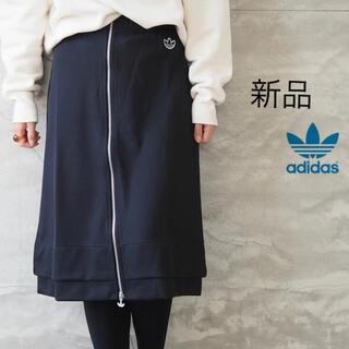 adidas - 新品タグ付き アディダスオリジナルス トラックスカート ひざ丈スカート