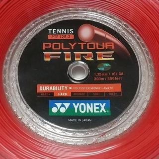 ヨネックス(YONEX)のポリツアーファイア 1.25 12mカット品(その他)