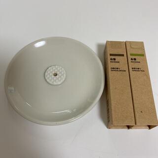 ムジルシリョウヒン(MUJI (無印良品))の無印良品 お香 緑茶 白檀 トレー セット(お香/香炉)