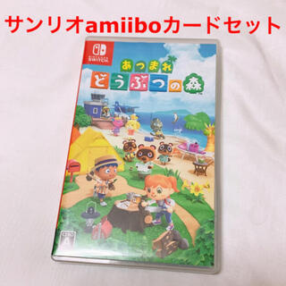 Nintendo Switch - あつまれどうぶつの森 サンリオamiiboカード
