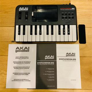 AKAI SYNTH STATION 25 MIDIコントローラー(MIDIコントローラー)