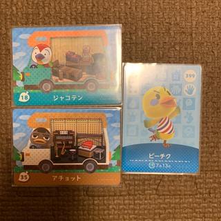 ニンテンドウ(任天堂)の【amiiboカード】トリ族②(シングルカード)