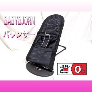 BABYBJORN - BABYBJORNベビージョルン バウンサー