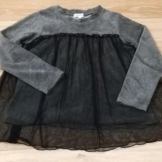 サンカンシオン(3can4on)の長袖カットソー サイズ120(Tシャツ/カットソー)