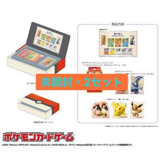 ポケモン - ポケモン切手 BOX 2セット