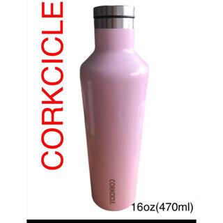 【新品】CORKCICLE コークシルキャンティーン ローズクォーツ 470ml