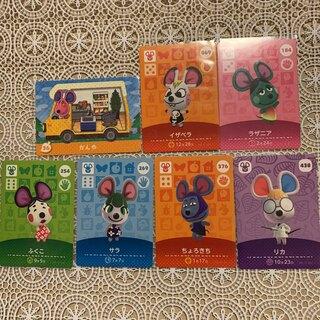 ニンテンドウ(任天堂)の【amiiboカード】ネズミ族(シングルカード)