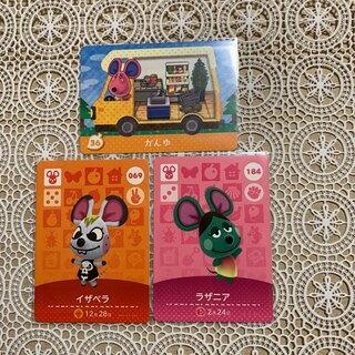 ニンテンドウ(任天堂)の【amiiboカード】ネズミ族②(シングルカード)