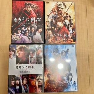 るろうに剣心 4本セット DVD