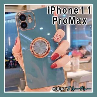 iPhone11ProMax ケース シンプル 韓国 人気 ブルーグレーF(iPhoneケース)