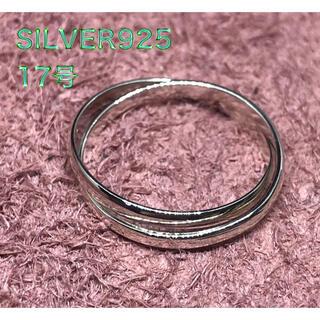 二連リング  SILVER925 シルバー925 スターリングシルバー銀二連指輪