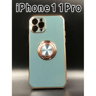 iPhone11Pro ケース 可愛い シンプル 韓国 ブルーグレー F(iPhoneケース)