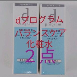 ディープログラム(d program)の資生堂 dプログラムバランスケア ローションMB 詰め替え 2点セット(化粧水/ローション)