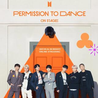 防弾少年団(BTS) - BTS💜PERMISSION TO DANCE ON STAGE🔶お問合せ用