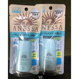 アネッサ(ANESSA)のアネッサ エッセンスUVマイルドミルク(日焼け止め/サンオイル)
