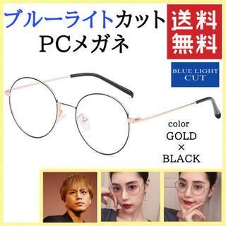 ブルーライトカット パソコン メガネ PC UVカット 眼鏡 紫外線  黒金 F(サングラス/メガネ)