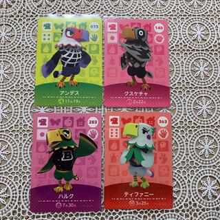 ニンテンドウ(任天堂)の【amiiboカード】ワシ族(シングルカード)