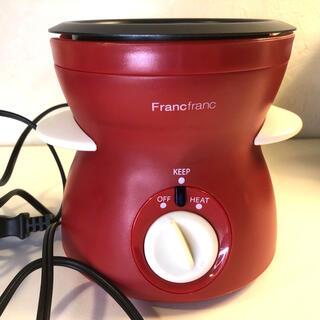 Francfranc - 【franc franc】チョコレートフォンデュ