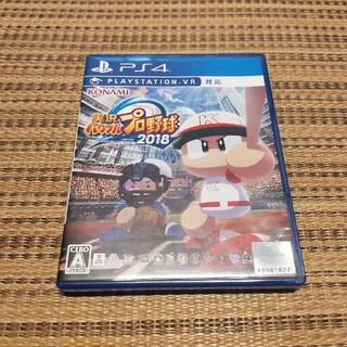 コナミ(KONAMI)の実況パワフルプロ野球2018 PS4(家庭用ゲームソフト)