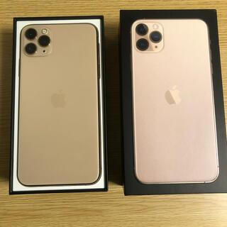 iPhone - iPhone 11 pro max 64