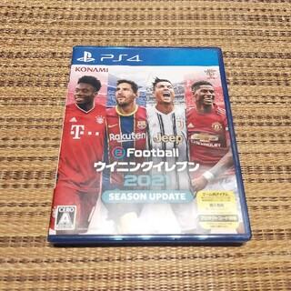 コナミ(KONAMI)のeFootball ウイニングイレブン 2021 SEASON UPDATE P(家庭用ゲームソフト)
