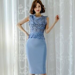 ☆XLサイズ☆キュート&セクシー♪きれいめブルーのタイトスカートセットアップ(ひざ丈ワンピース)
