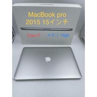アップル(Apple)のMacBook Pro 15インチ mid 2015(ノートPC)