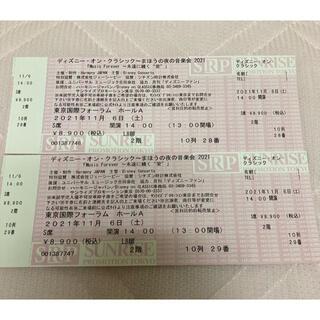 Disney - ディズニーオンクラシック 東京 チケット