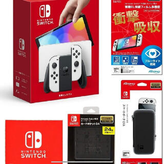 Nintendo Switch - 新型switch 有機EL ホワイト セット即日発送します