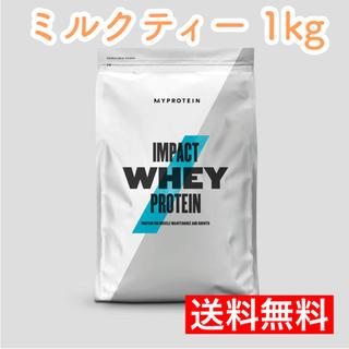 MYPROTEIN - マイプロテイン Impact ホエイプロテイン ミルクティー 1kg