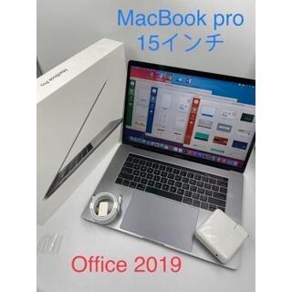 アップル(Apple)のMacBook Pro Core i7 15 インチOffice2019(ノートPC)