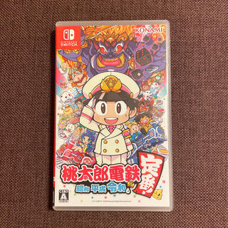 コナミ(KONAMI)の桃太郎電鉄 桃鉄 ~昭和 平成 令和も定番!~ Switch(家庭用ゲームソフト)