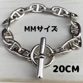 MMサイズアンカーチェーン☆20cmシェーヌダンクル14コマ☆シルバー925