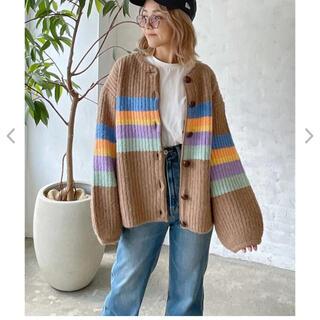 SeaRoomlynn - vicente rainbow knit cardigan