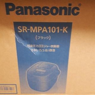 パナソニック(Panasonic)の新品 パナソニック 5合炊飯器(調理道具/製菓道具)