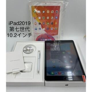 アイパッド(iPad)のiPad 2019 第七世代 10.2インチ 128gb(タブレット)