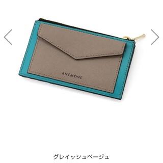 アネモネ(Ane Mone)のANEMONE バイカラーのレザーフラグメントケース(財布)