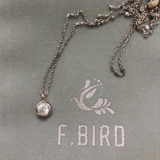 F.BIRD 一粒ダイヤネックレス