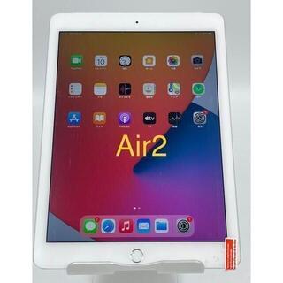 アイパッド(iPad)のiPad Air2 9.7インチ 64gb美品(タブレット)