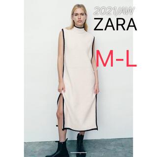 ZARA - 【完売】ZARA コントラストパイピングニットチュニック M