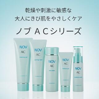 ノブ(NOV)のNOV ノブ ACシリーズ 化粧品セット(化粧水/ローション)
