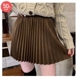 ロキエ(Lochie)のepine suède pleats mini skirt brown(ミニスカート)
