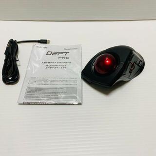 ELECOM - ELECOM ワイヤレストラックボールマウス DEFT PRO M-DPT1MR