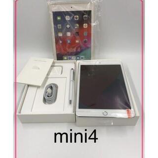 アイパッド(iPad)のiPad mini4 7.9インチ 128gb美品(タブレット)